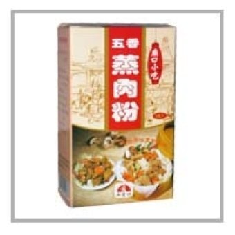 Tomax Steamed Meat Coating 110g