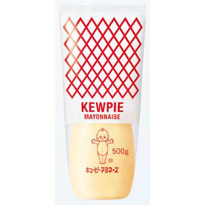 Kewpie Mayonnaise 310g