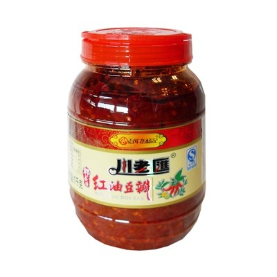 CLH Broad Bean Paste 500g