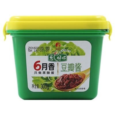 CBL Soybean Paste 300g