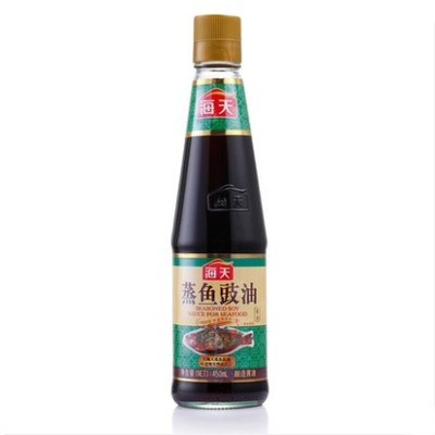 HT Soy Sauce For Steamed Fish 450ml