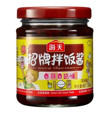 HT Seasoning Sauce for Rice Dishes 300g