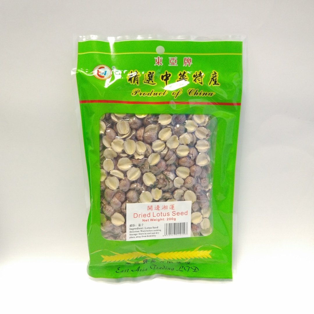 EA Dried Lotus Seed 200g