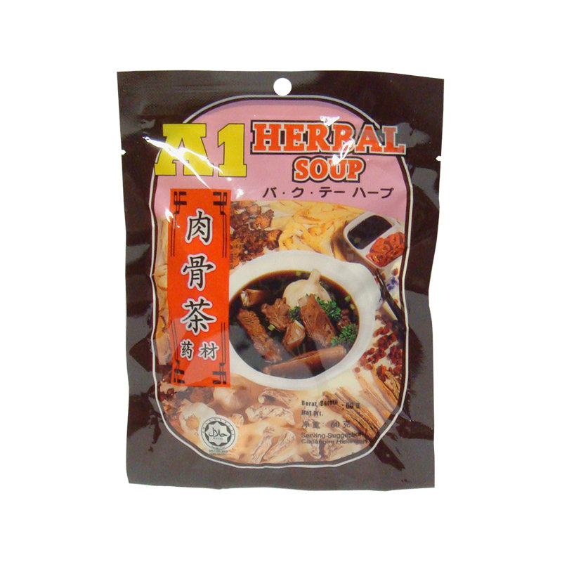 A1 Herbal Soup 60g