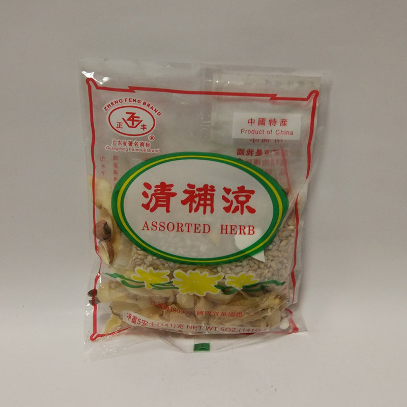 ZF Ching Po Soup 141g