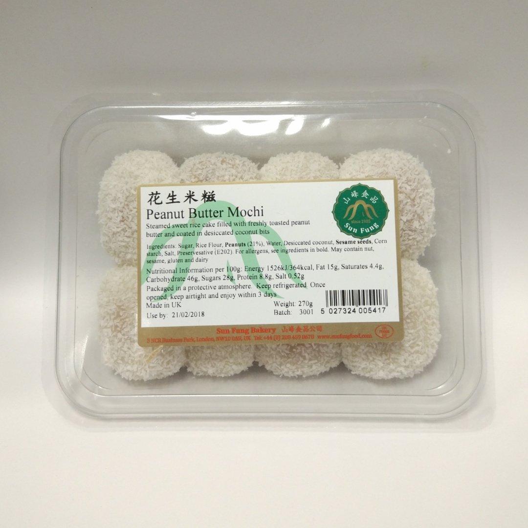 Sun Fung Peanut Butter Mochi 270g