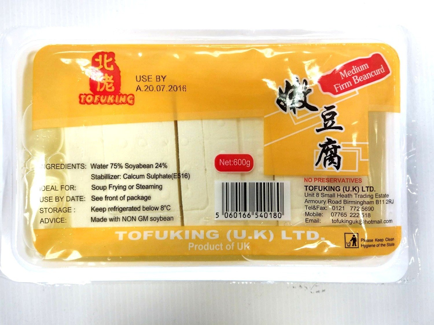 Tofu King Medium Firm Tofu 600g