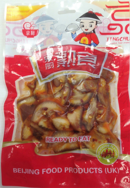 Beijing Food Spiced Pork Head Chilli 180G