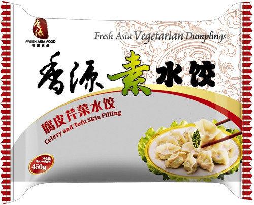 Fresh Asia Celery & Tofu Skin Dumplings 410g