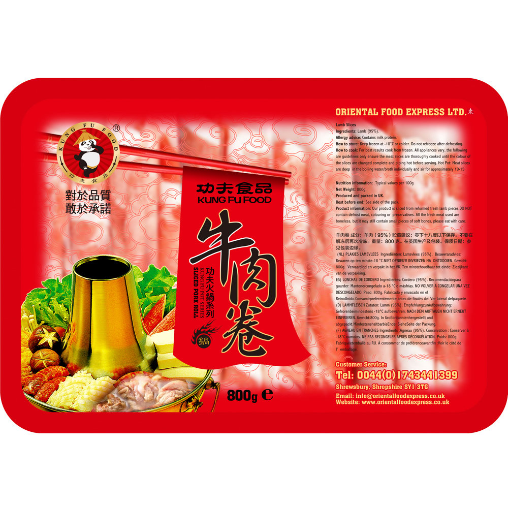 Kung Fu Beef Slices 400g