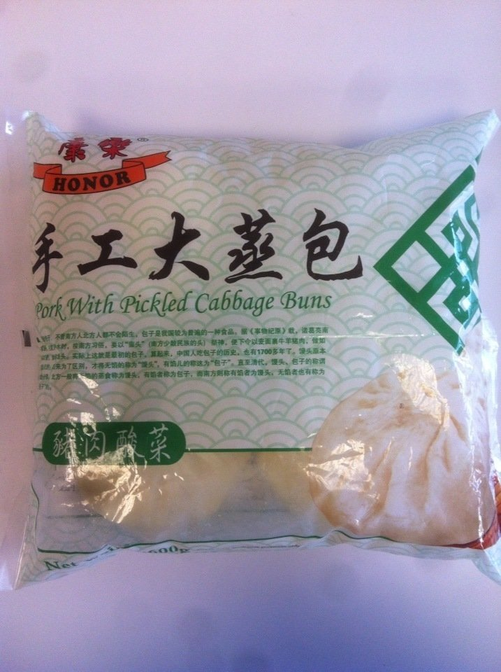 康乐手工大蒸包猪肉酸菜 Honor Pickled Cabbage Buns 600g