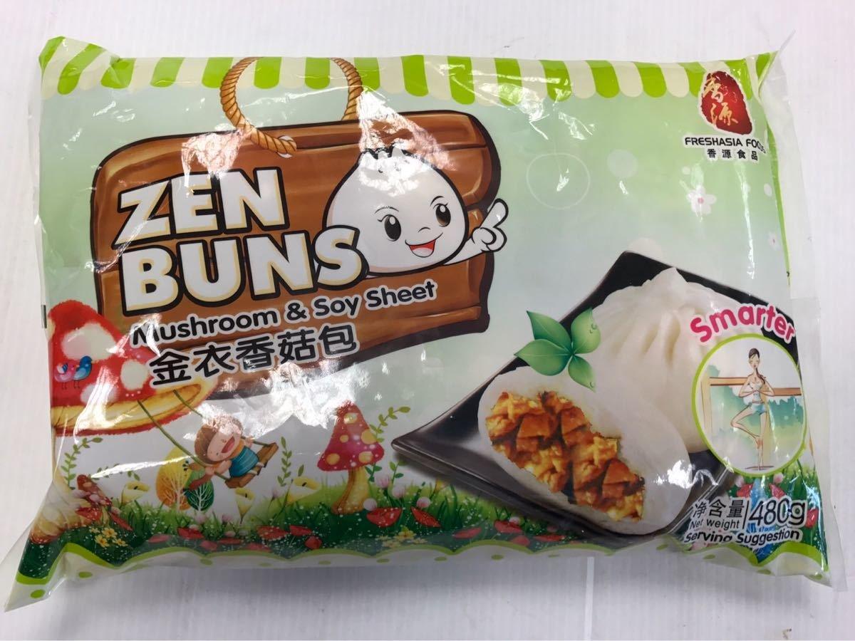 Fresh Asia Mushroom & Soy Sheet Bun 480g