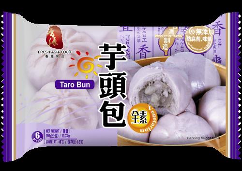 Fresh Asia Taro Bun 390g