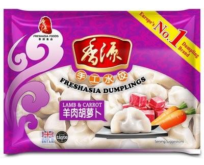 Fresh Asia Lamb & Carrot Dumplings 410g