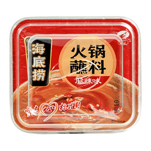 海底捞火锅蘸料麻辣味(盒) HDL Hotpot Dipping Sauce Hot & Spicy 140g