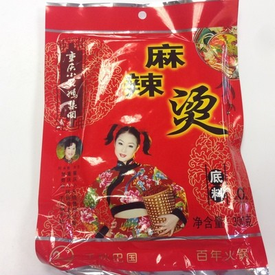 Swan Spicy Hotpot Soup Base 300g