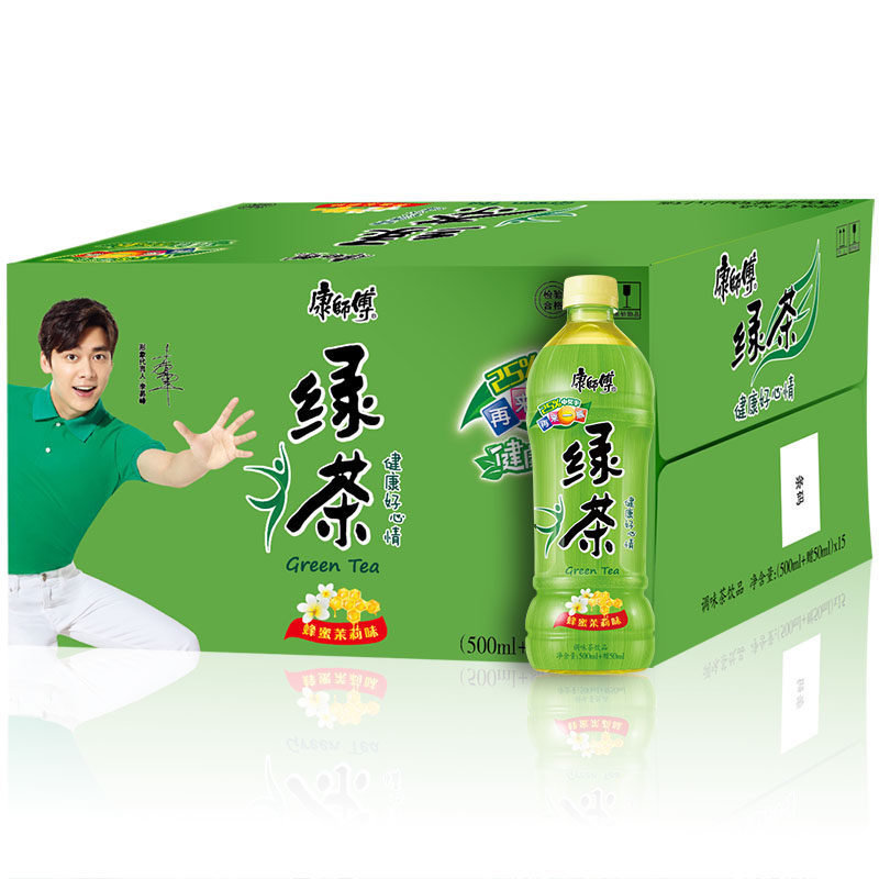 康师傅绿茶(1箱) Master Kong Green Tea (15 x 550ml)