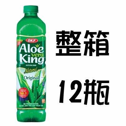OKF Aloe Vera King Drink (12 x 1.5L)