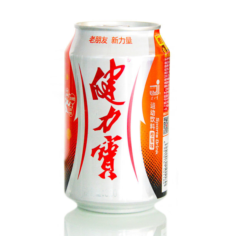 Jianlibao Sport Drink Orange 330ml