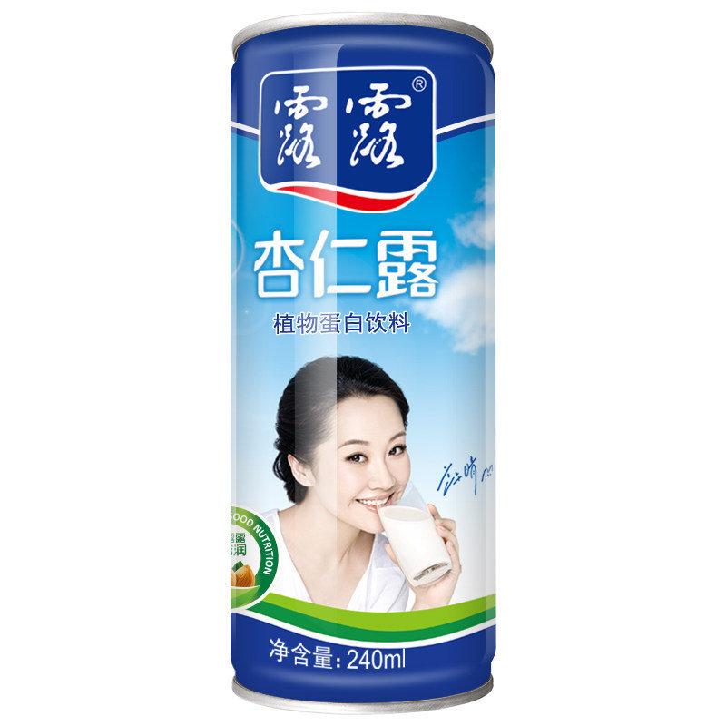 Lu Lu Almond Juice Drink 240ml