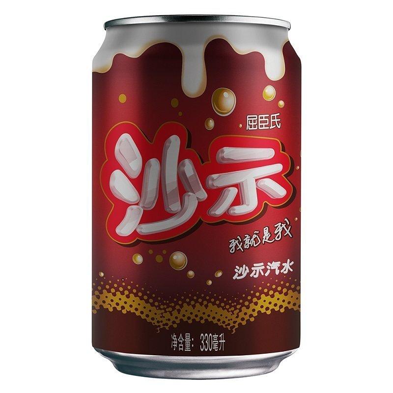 屈臣氏沙示汽水 Watson Sarsae Drink 330ml