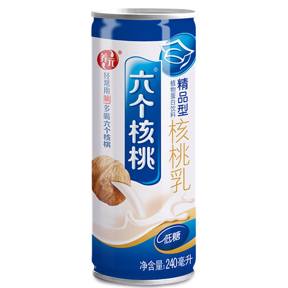 YY Walnut Juice 240ml