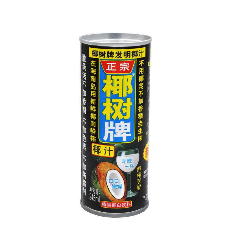 Yeshu Coconut Juice 245ml