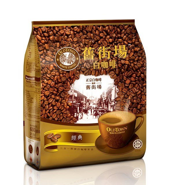 Old Town 3in1 White Coffee Classic 600g