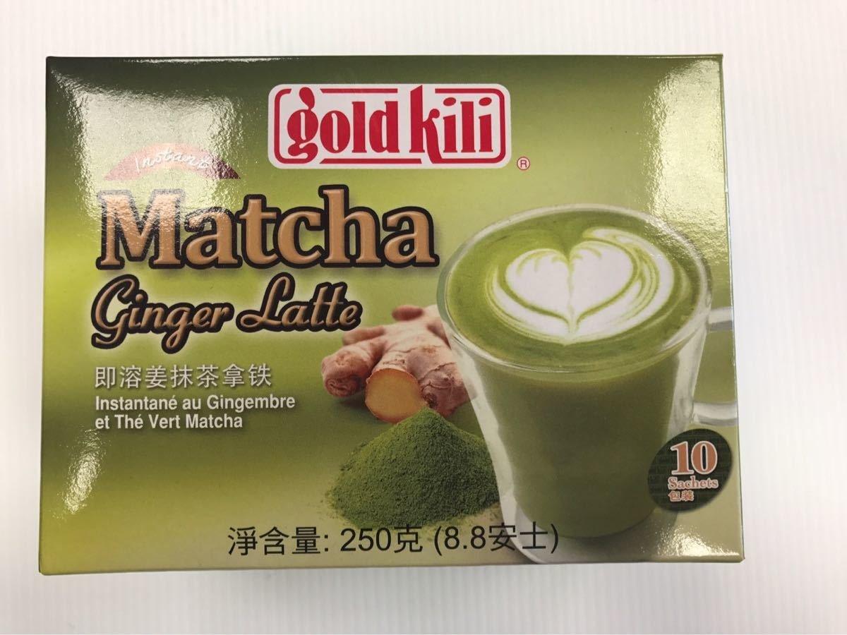 Gold Kili Matcha Ginger Latte 250g