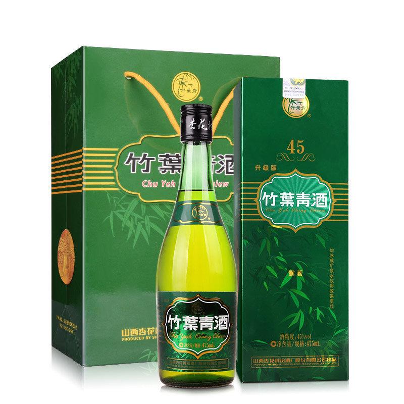 Chu Yeh Ching 475ml