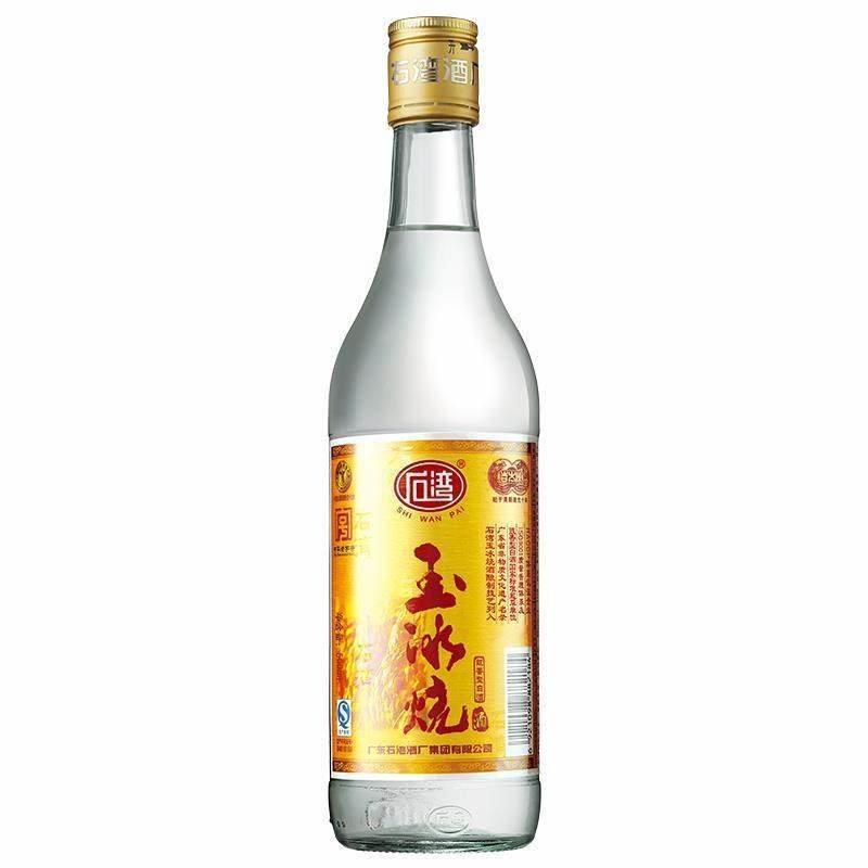 Shi Wan Yu Bing Shao 500ml