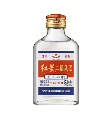 Red Satr Er Guo To 100ml