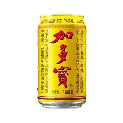 Jia Duo Bao Herbal Tea Drink 310ml