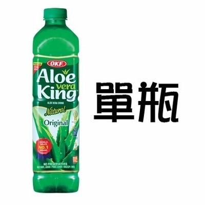 OKF Aloe Vera King Drink 1.5L