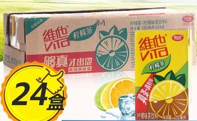 Vita Lemnon Tea ( 4 x 6 packs)