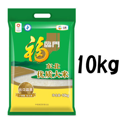 Fu Lin Men Rice 10kg