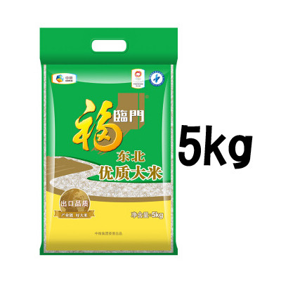 Fu Lin Men Rice 5kg