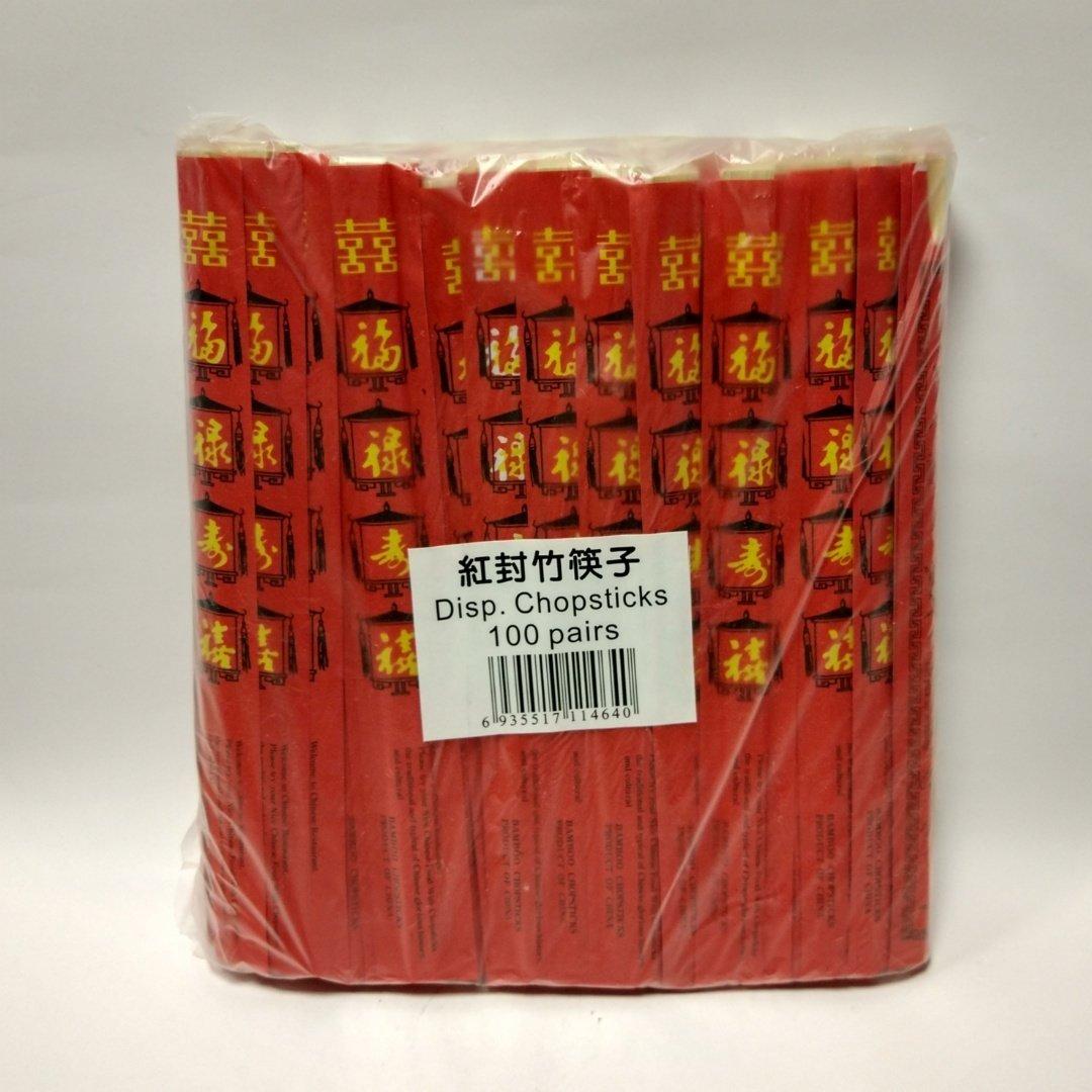 Chopsticks (Disposable) 30 pairs