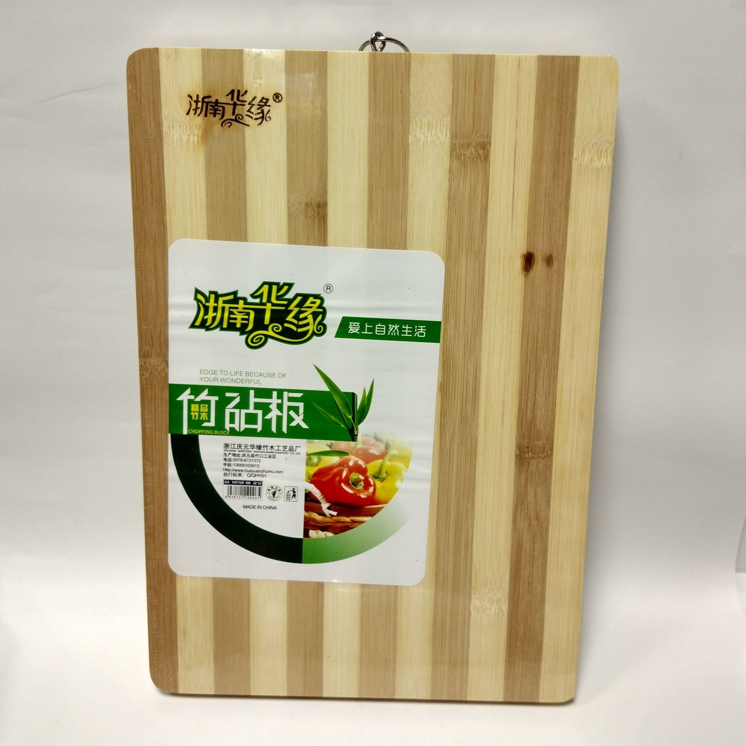 HY Bamboo Chopping Board 38*28cm*2cm