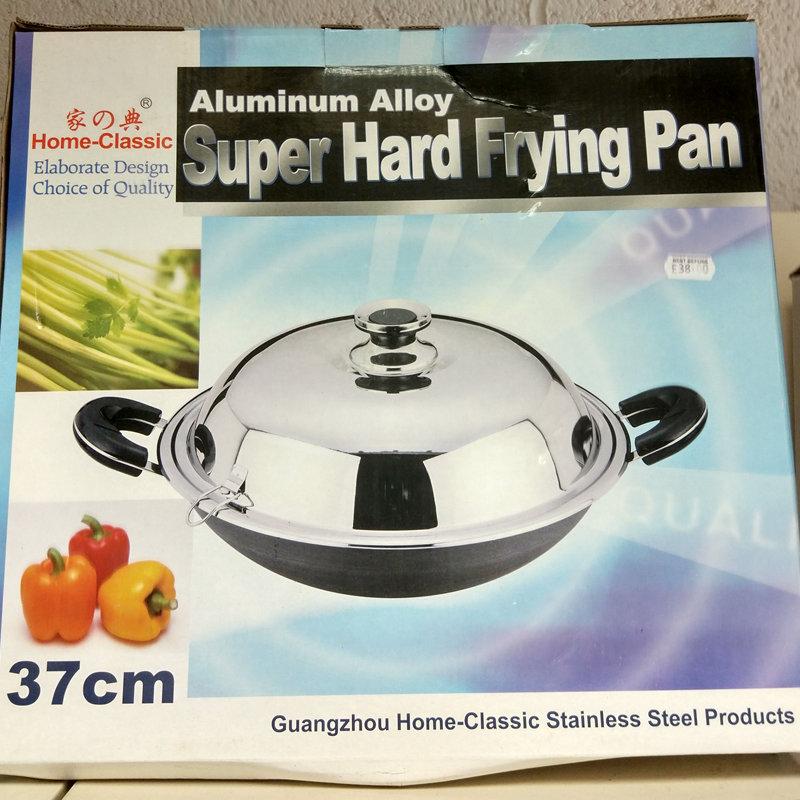 Jiazhidian Super Hard Frying Pan 37cm