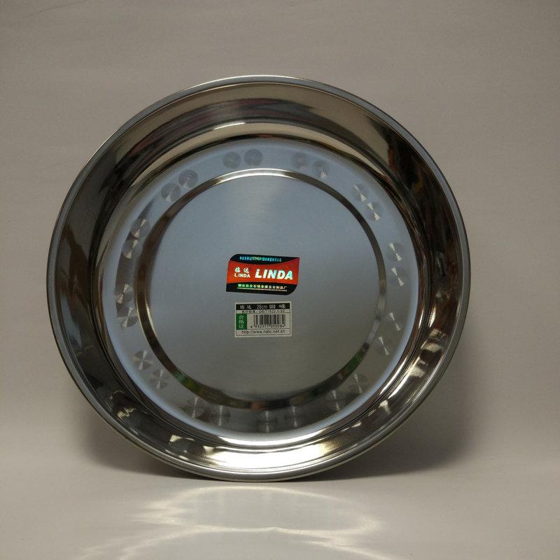 不锈钢圆碟 Stainless Steel Plate 26cm