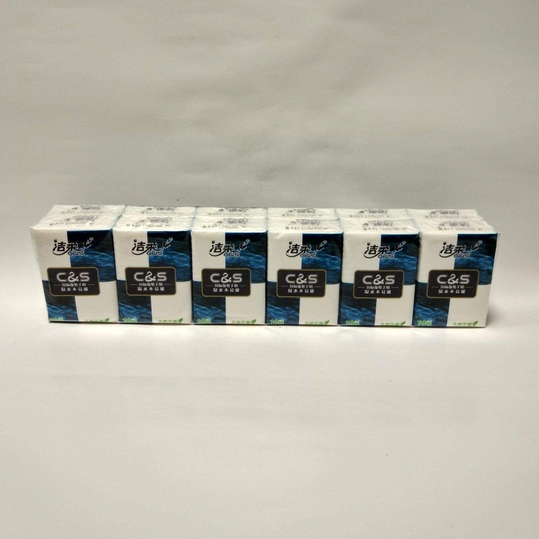 C&S Pocket Tissues 10S (12 pack)