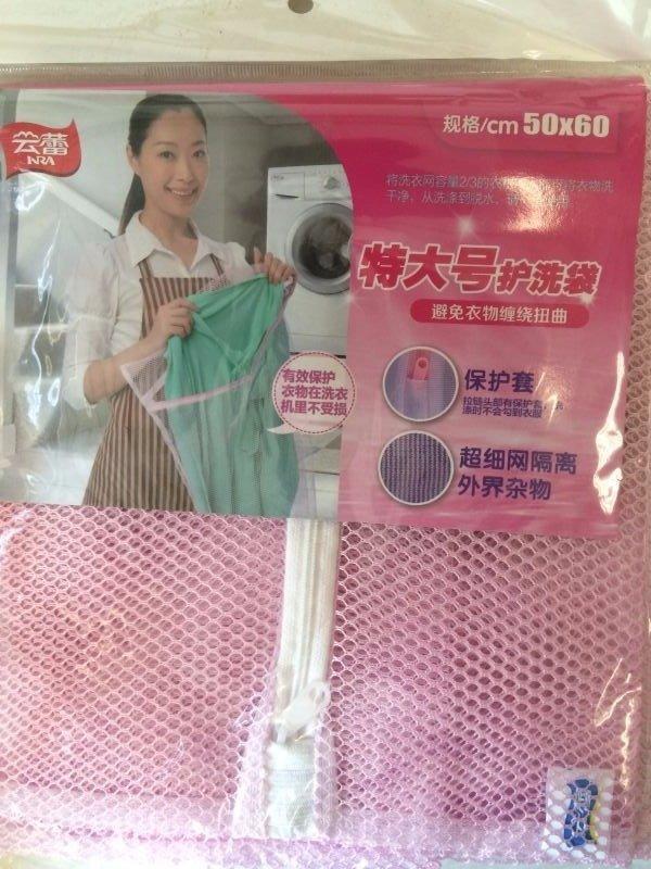 Washing Bag XXL