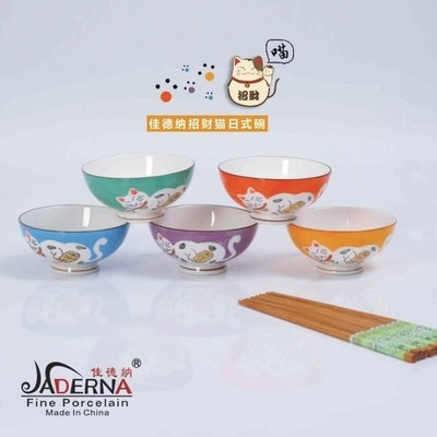 Lucky Cat Rice Bowl Set (5 pcs)