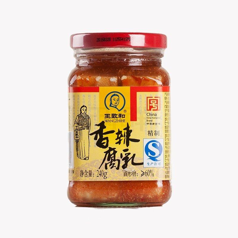 WZH Chilli Bean Curd 240g