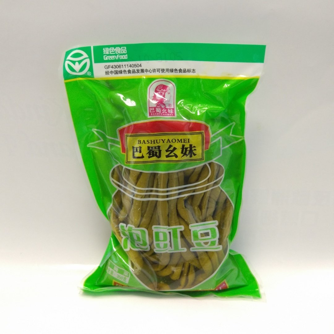 BSYM Salted Cowpea 350g