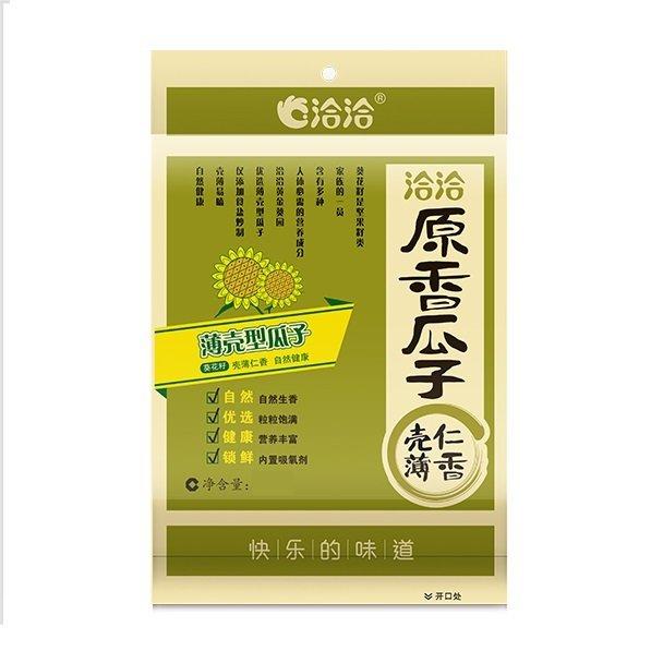 QQ Roasted Sunflower Seeds 228g
