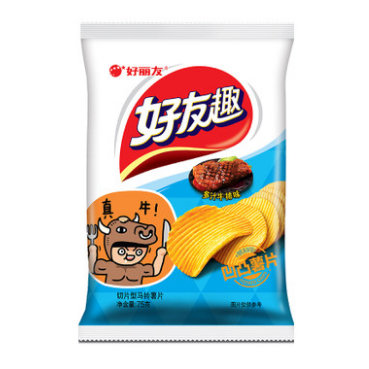 Orion Potato Chips Roast Beef 75g