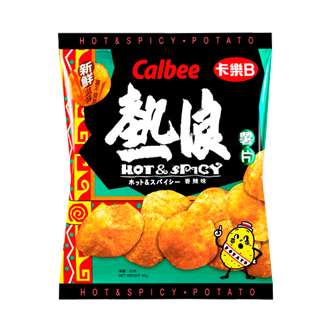 Calbee Potato Chips Hot & Spicy 55g
