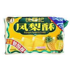 HFC Pineapple Cake 184g